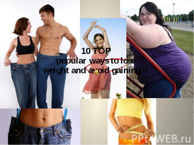 10 TOP popular ways to lose weight and avoid gaining it.
