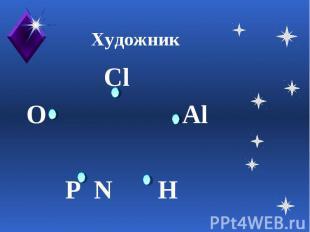 Cl Cl O Al P N H