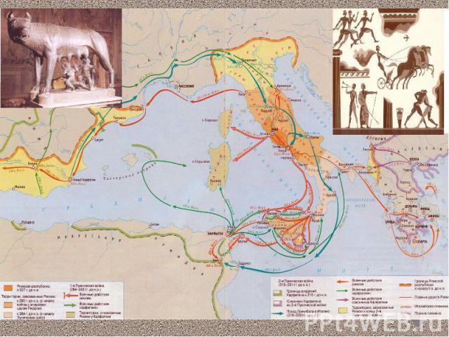 ? Сравните географическое положение и природные условия Балканского и Апеннинского полуостровов ? Сравните географическое положение и природные условия Балканского и Апеннинского полуостровов