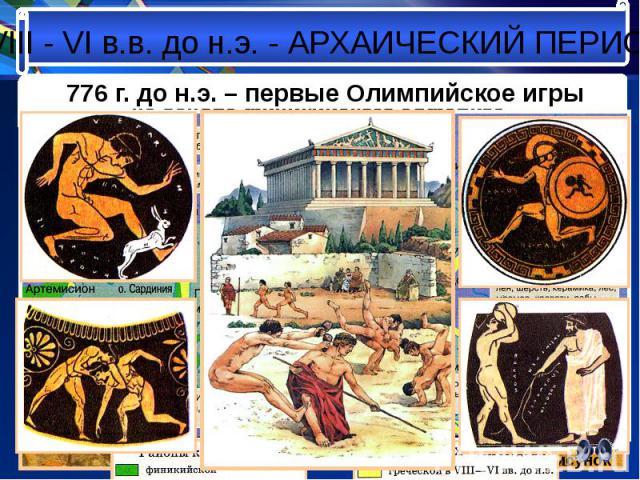 Афины. Современный рисунок Афины. Современный рисунок