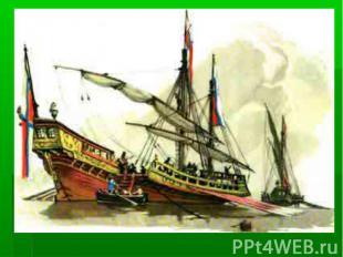 Во главе флота, спустившегося к Азову, плыла галера «Принципиум», которой команд