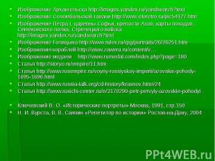 Изображение Архангельска http://images.yandex.ru/yandsearch?text Изображение Арх