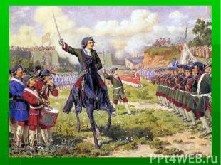 В 1694 год Петра постигла огромная утрата. В январе, не дожив до 43 лет, умерла