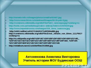 http://moneta-info.ru/images/photos/small/article87.jpg http://moneta-info.ru/im