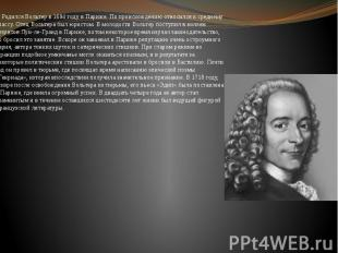 Родился Вольтер в 1694 году в Париже. По происхождению относился к среднему клас