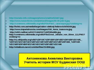 http://moneta-info.ru/images/photos/small/article87.jpg http://moneta-info.ru/im