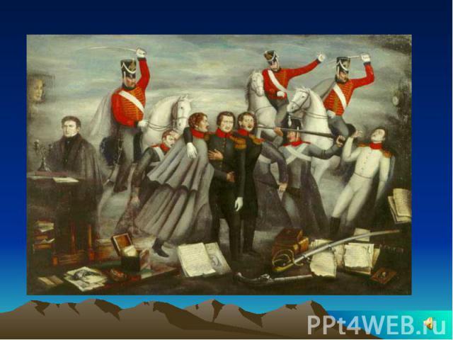 Восстание декабристов Восстание декабристов 19 ноября 1825 последовала внезапная кончина Александра I в Таганроге. Россия присягнула императору Константину Павловичу; но цесаревич, согласно последовавшему в 1823 отречению от престола, оставшемуся по…
