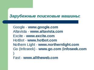 Google - www.google.com Altavista - www.altavista.com Excite - www.excite.com Ho