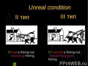 Unreal condition