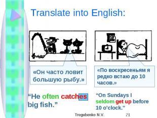 Translate into English:
