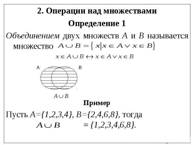 статистика решение задач по статистике в вузах