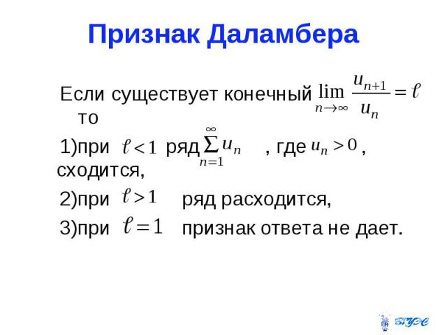 Признак сравнения задачи и решения решение задач по принципу беллмана