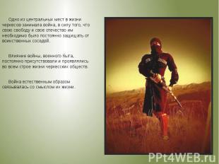 Одно из центральных мест в жизни черкесов занимала война, в силу того, что свою