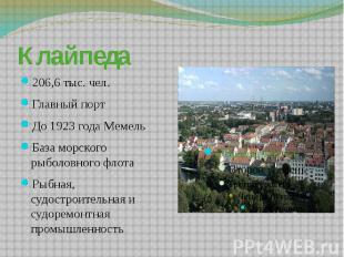 Клайпеда 206,6 тыс. чел. Главный порт До 1923 года Мемель База морского рыболовн