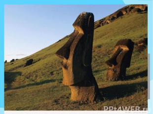 Загадки о.Пасхи Более 230 статуйМоаи