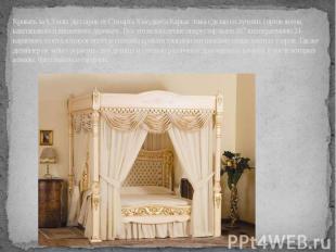 Кровать за 6,3 млн. долларов от Стюарта Хъюджеса.Каркас ложа сделан из лучших со