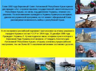 5 мая 1992 года Верховный Совет Автономной Республики Крым принял декларацию «Ак