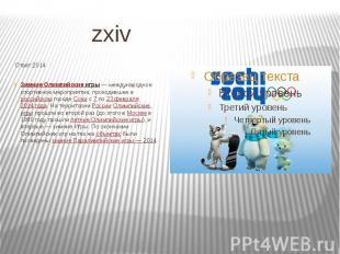 zxiv Ответ:2014 Зимние Олимпийские игры — международное спортивное мероприятие,