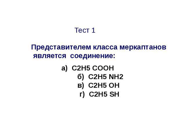 Тест 1 Тест 1