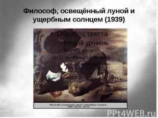 Философ, освещённый луной и ущербным солнцем (1939)