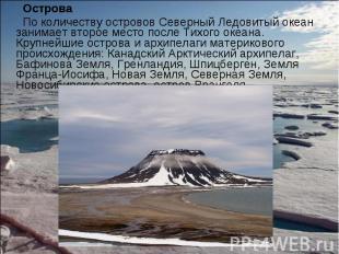 Острова Острова По количеству островов Северный Ледовитый океан занимает второе