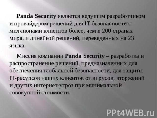 Panda Security является ведущим разработчиком и провайдером решений для IT-безопасности с миллионами клиентов более, чем в 200 странах мира, и линейкой решений, переведенных на 23 языка. Panda Security является ведущим разработчиком и провайдером ре…