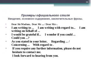 Dear Sir/Madam, Dear Mr ... / Dear Mrs . Dear Sir/Madam, Dear Mr ... / Dear Mrs