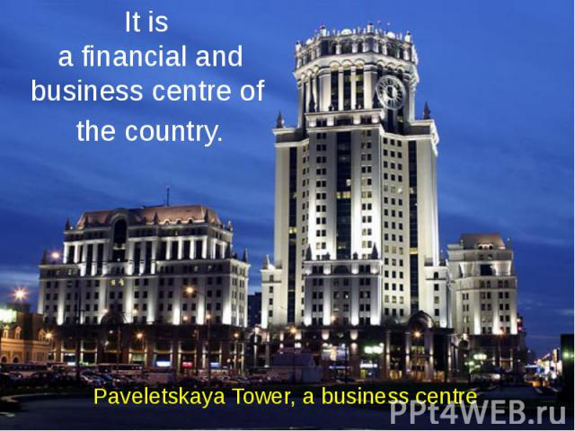 Paveletskaya Tower, a business centre It is a financial and business centre of the country.