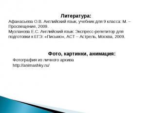 Фотография из личного архива Фотография из личного архива http://animashky.ru/