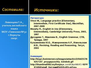 Литература: Литература: Vince M., Language practice (Elementary, Intermediate, F