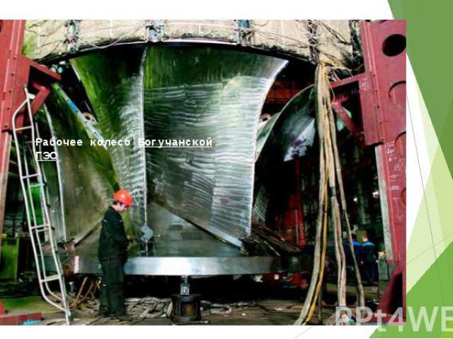 Промышленность Основа промышленности Санкт-Петербурга— тяжёлая индустрия, в том числе энергетическое машиностроение. В городе работают такие гиганты машиностроения какКировский завод,Ленинградский металлический завод,«Электро…