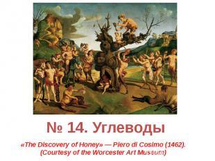№ 14. Углеводы «The Discovery of Honey» — Piero di Cosimo (1462). (Courtesy of t