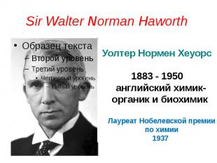 Sir Walter Norman Haworth