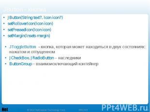 JButton(String text?, Icon icon?) JButton(String text?, Icon icon?) setRolloverI