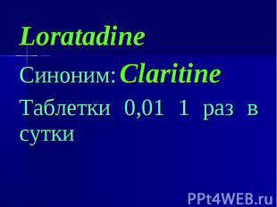 Loratadine Loratadine Синоним: Claritine Таблетки 0,01 1 раз в сутки