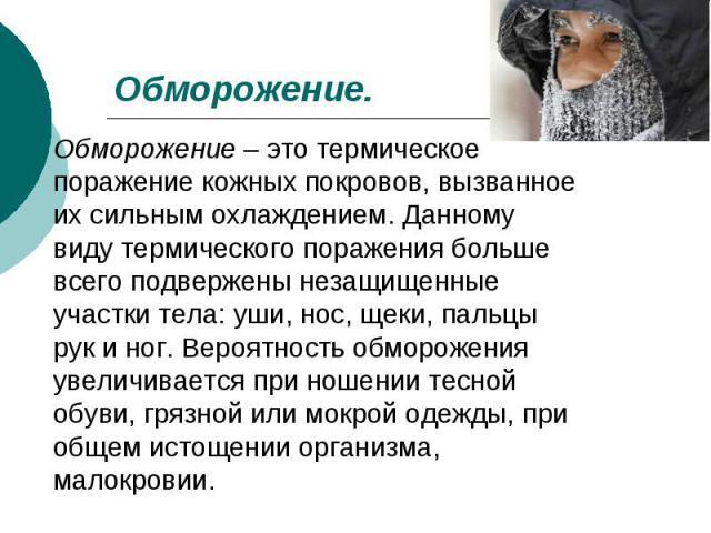 http://fs1.ppt4web.ru/images/95289/135523/640/img22.jpg