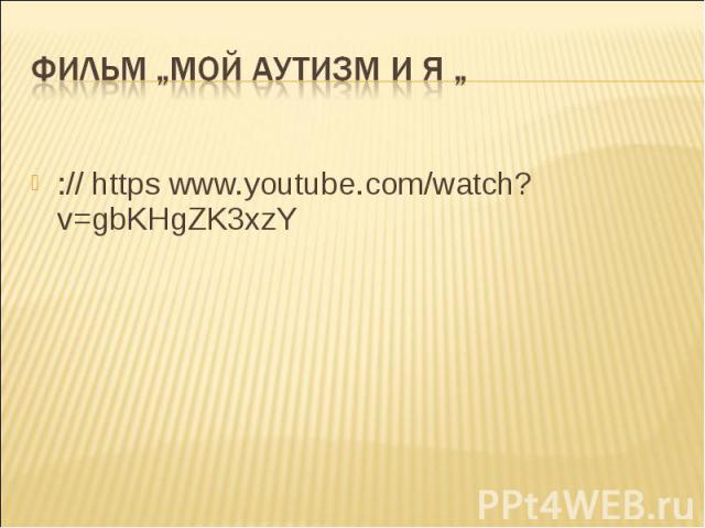 :// https www.youtube.com/watch?v=gbKHgZK3xzY