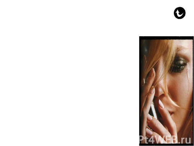Экстази-воображаемая таблетка любви без маски Экстази часто называют «таблеткой любви», потому что она увеличивает восприятие цвета и звука и предположительно усиливает ощущения прикосновений или ласк, особенно во время секса. Но экстази часто содер…