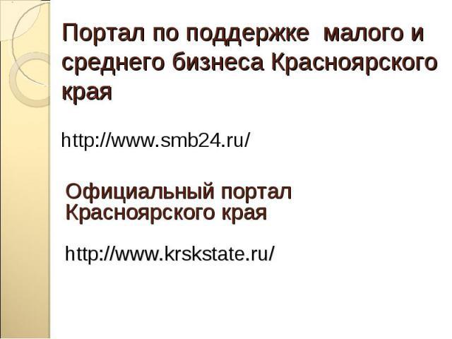 http://www.smb24.ru/ http://www.smb24.ru/