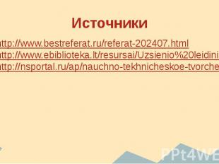 Источники http://www.bestreferat.ru/referat-202407.html http://www.ebiblioteka.l
