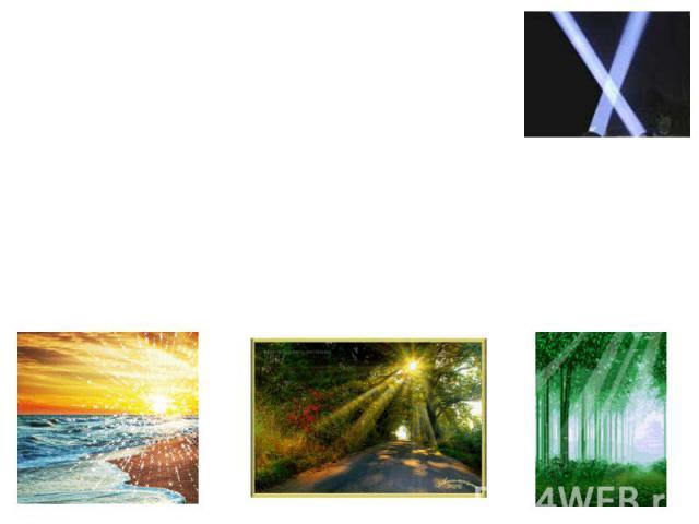 Разделоптики, изучающий законы распространениясветав прозрачныхсредах, законы отражения света от зеркальных поверхностейи принципы построения изображений при прохождении света в оптических системах. Разделоптики, …
