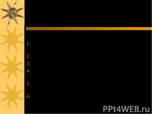 Расходы по уплате налогов: Включаются полностью или частично в себестоимость продукции Включаются в цену продукции Относятся на финансовый результат Уплачиваются за счет налогооблагаемой прибыли Финансируются за счет чистой прибыли предприятия Удерж…