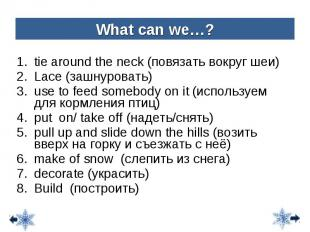tie around the neck (повязать вокруг шеи) tie around the neck (повязать вокруг ш