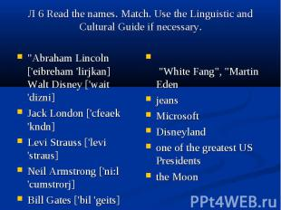 Л 6 Read the names. Match. Use the Linguistic and Cultural Guide if necessary. &