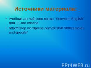 """Учебник английского языка """"Snowball English"""" для 11-ого класса Учебник английско"""