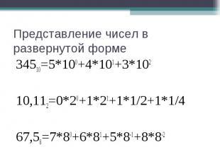 34510=5*100+4*101+3*102 34510=5*100+4*101+3*102 10,112=0*20+1*21+1*1/2+1*1/4 67,