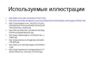 http://www.coins-spb.ru/monety/27181/27182/ http://www.coins-spb.ru/monety/27181