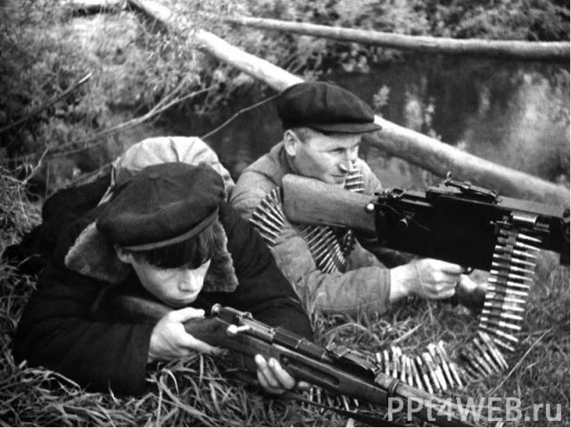 «На шапках звёздные кокарды. А тёмный лес стоит стеной. Здесь партизанские отряды, Ведут с врагом не равный бой.»
