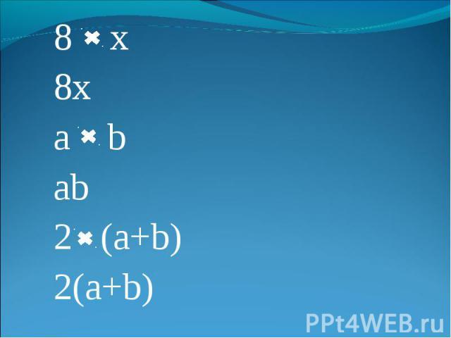 8 x 8 x 8x a b ab 2 (a+b) 2(a+b)