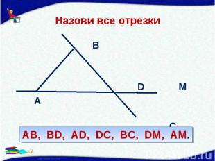 B B D M A C